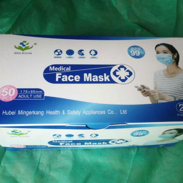 Boite de masques type 2R